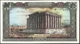 Libanon P65.d 50 Livres 1983-88