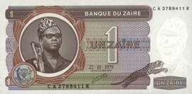 Zaïre P19.a 1 Zaïre 1979-81
