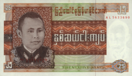 Birma P59 25 Kyats 1972 (No date)