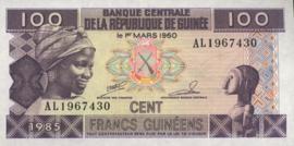 Guinée P30.a 100 Francs 1985