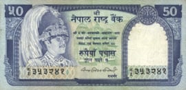 Nepal P33.a 50 Rupees 1982-92
