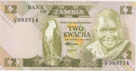 Zambia P24.c 2 Kwacha 1980-1988 (No date)