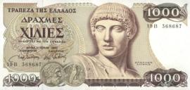 Griekenland P202 1.000 ΔΡΑΧΜΑΙ / Drachmes / Drachmai 1987