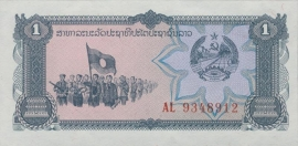Laos P25.a 1 Kip ND (1979)