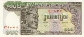 Cambodja P8.b 100 Riels 1957 (No Date)
