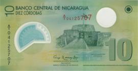 Nicaragua P201 10 Córdobas 2007 B497a
