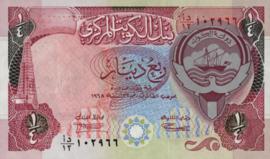 Koeweit P17 ¼ Dinar 1968 (1992)