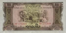 Laos P21.b 20 Kip 1968-79 (No date)