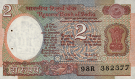 India P79.j 2 Rupees 1988 (No date)