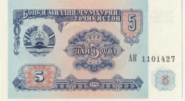 Tadzjikistan P2.a 5 Rubles 1994