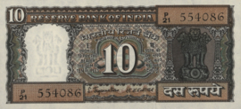 India P59.a 10 Rupees 1970 (No Date)