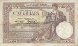Joegoslavië P27.a 100 Dinara 1929