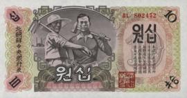 Korea (Noord) B207 P10A 10 Won 1947