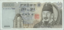 Korea (Zuid) P50 10.000 Won 1994 XF