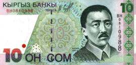 Kirgizië P14 10 Som 1997
