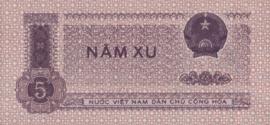 Viet Nam P76.b 5 Xu 1975