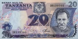 Tanzania P7.b 20 Shillings 1978