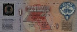 Koeweit CS1 1 Dinar 1993