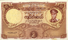 Burma P50 50 Kyats 1958 (No date) Paarse serie