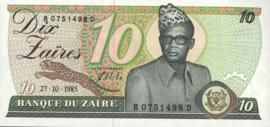 Zaïre (Congo Kinshasa) P27A.a 10 Zaïres 1985