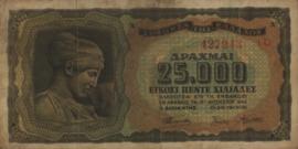 Griekenland P123 25.000 ΔΡΑΧΜΑΙ 1943-8-12 25,000 Drachmai
