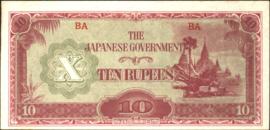 Birma P16 10 Rupees 1942 (No Date)