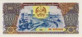 Laos P31a 500 Kip 1988 BOL B7a