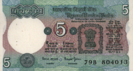 India P80.a 5 Rupees ND (1975-85)