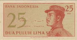Republiek Indonesië B546 P93 H284: 25 Sen 1964 UNC