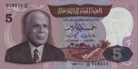 Tunesië P79.a 5 Dinars 1983