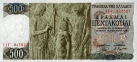 Griekenland P197.a 500 ΔΡΑΧΜΑΙ / Drachmes 1968