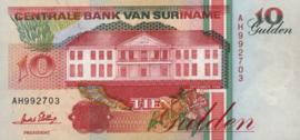 Suriname PLS21.2.c 10 Gulden 1996