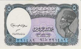 Egyptisch Arabische Republiek P188b 5 Piastres L.1940 BNL