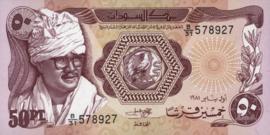 Soedan P17.a 50 Piastres 1981