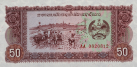 Laos P29.b 50 Kip 1979 (No date)