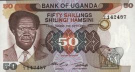 Oeganda P20 50 Shillings 1985 (No date)