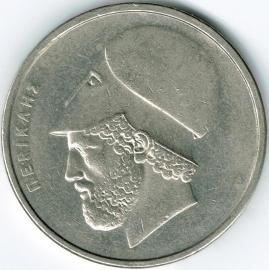 Griekenland 20 Drachmai/Drachmes KM120/KM133