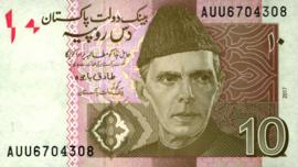 Pakistan P45.i2 10 Rupees 2006-present
