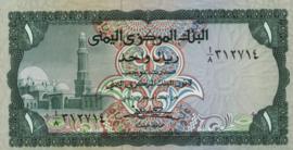 Jemen Arabische Republiek P11.b 1 Rial 1973 (No date)