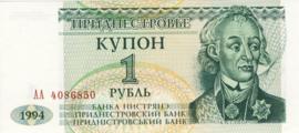 Transniestra P016 1 Ruble 1994 B118a
