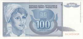 Joegoslavië P112 100 Dinara 1992