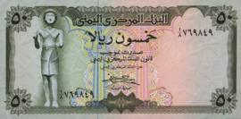 Jemen Arabische Republiek P15.b 50 Rials 1973 (No date)