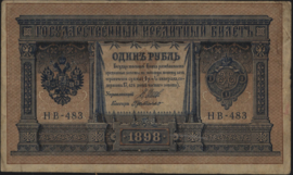 Rusland P15 1 Ruble 1898