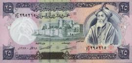 Syrië P102.b 25 Pounds 1978