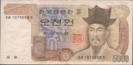 Korea (Zuid) P48 5.000 Won 1983 VF