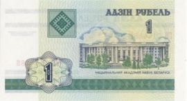 Belarus P21a 1 Rubel 2000 NBRB B21a