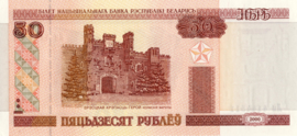 Belarus P25 50 Rublei 2000 NBRB B25a
