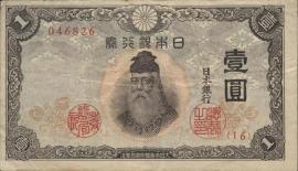 Japan P49.a 1 Yen 1943 VF-