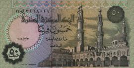 Egypte P62.f 50 Piastres 1995-2008