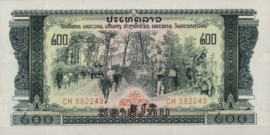 Laos P23A.a 200 Kip 1968-79 (No date)